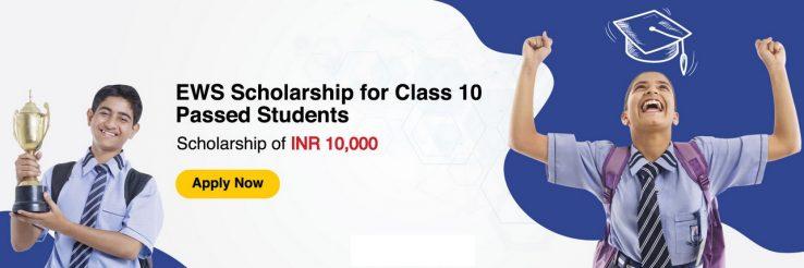 EWS scholarship